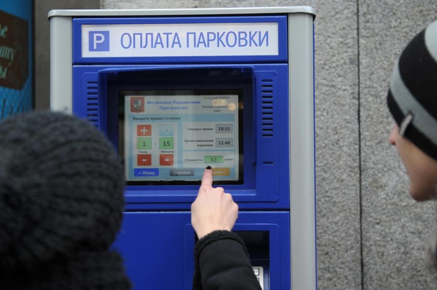 новый цены на парковку в Москве