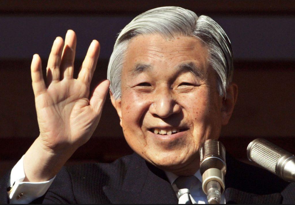 Японский император Акихито хочет уйти на покой