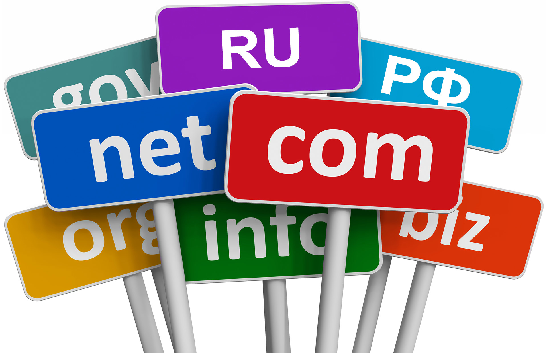 Регистрация домена без проблем