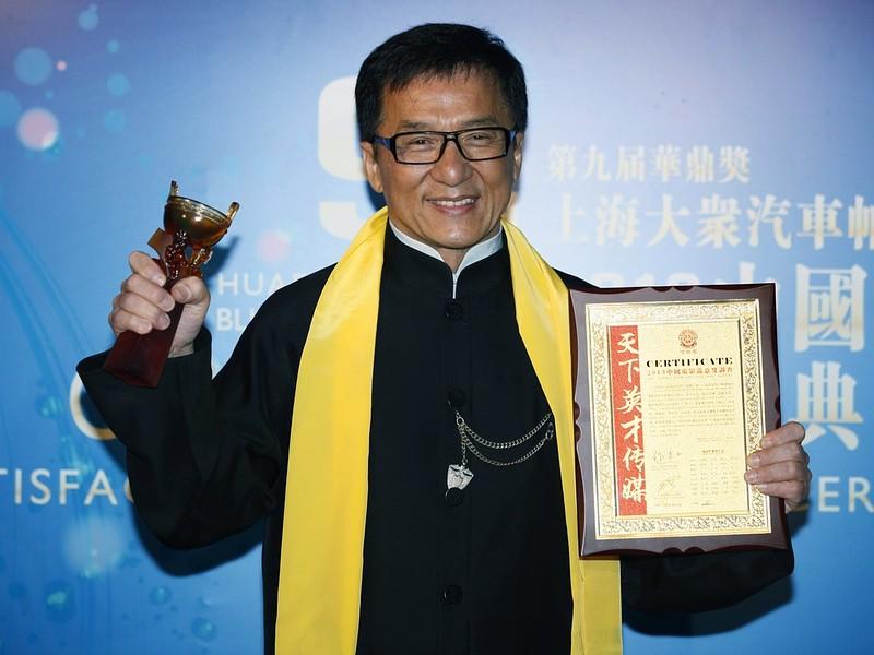 Актер Джеки Чан награжден Оскаром
