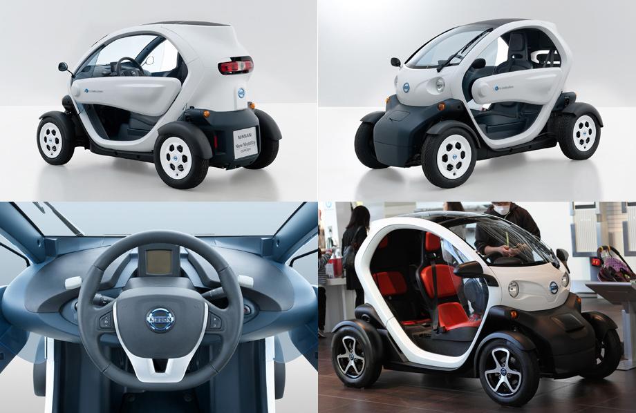 Современные автомобили электрокары