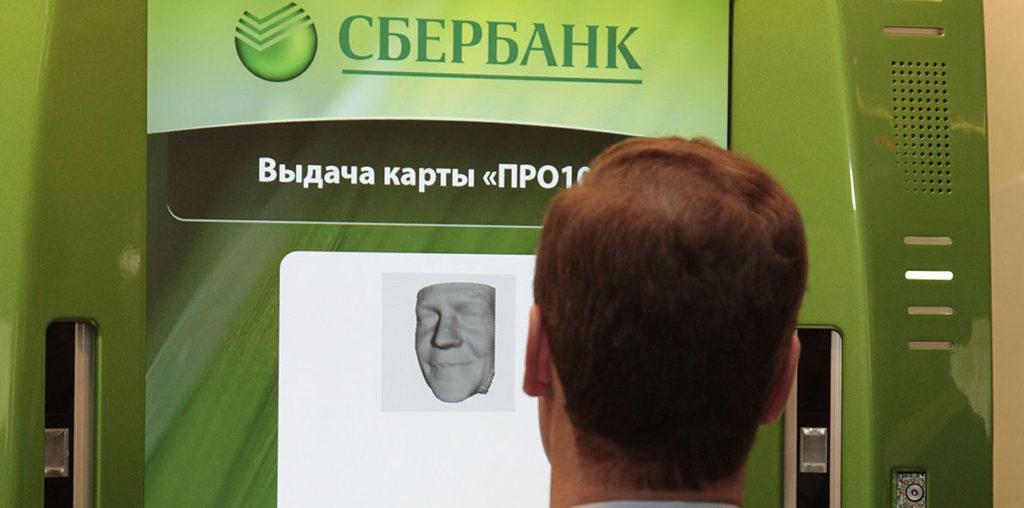 Новый банкомат с распознаванием лиц
