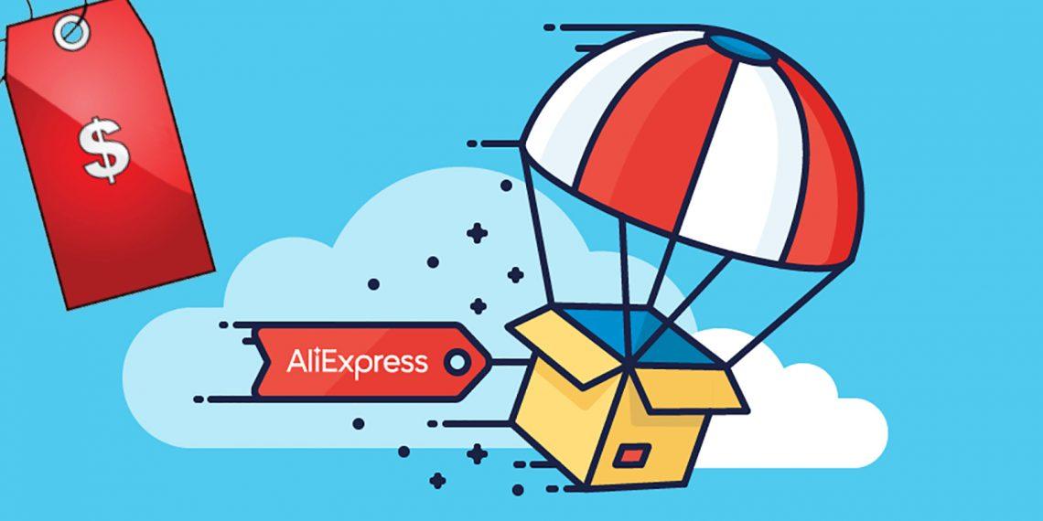Ускоренная доставка товаров AliExpress