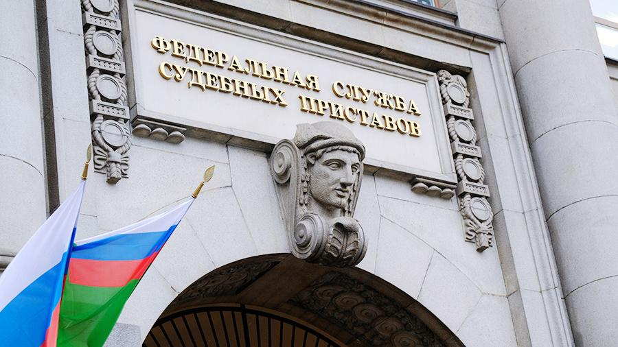 Известны долги россиян 2018 года