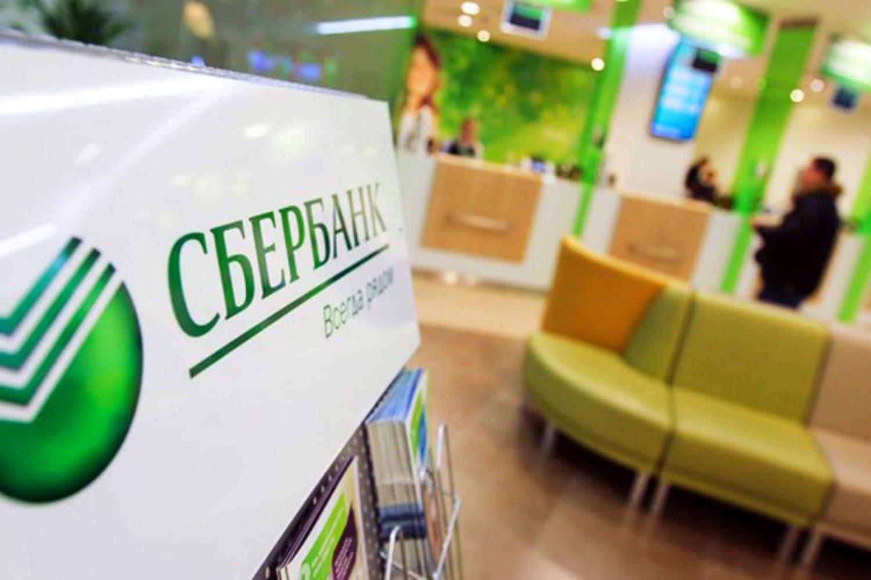 Начала расти в 2019 году процентная ставка по ипотеке в Сбербанке