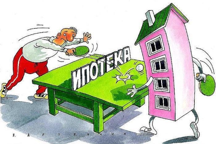 Процентная ставка по ипотеке в Сбербанке 2019 года