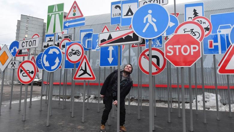В России появятся новые дорожные знаки 2019 года