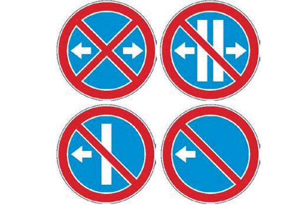 Новые дорожные знаки 2019 года в России