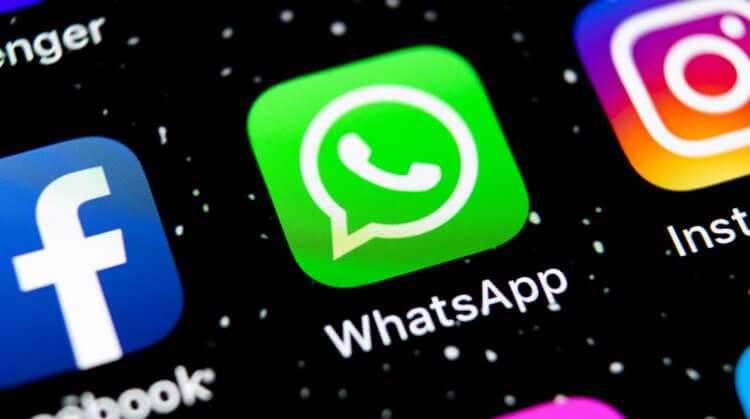 WhatsApp перестанет работать уже с Нового года