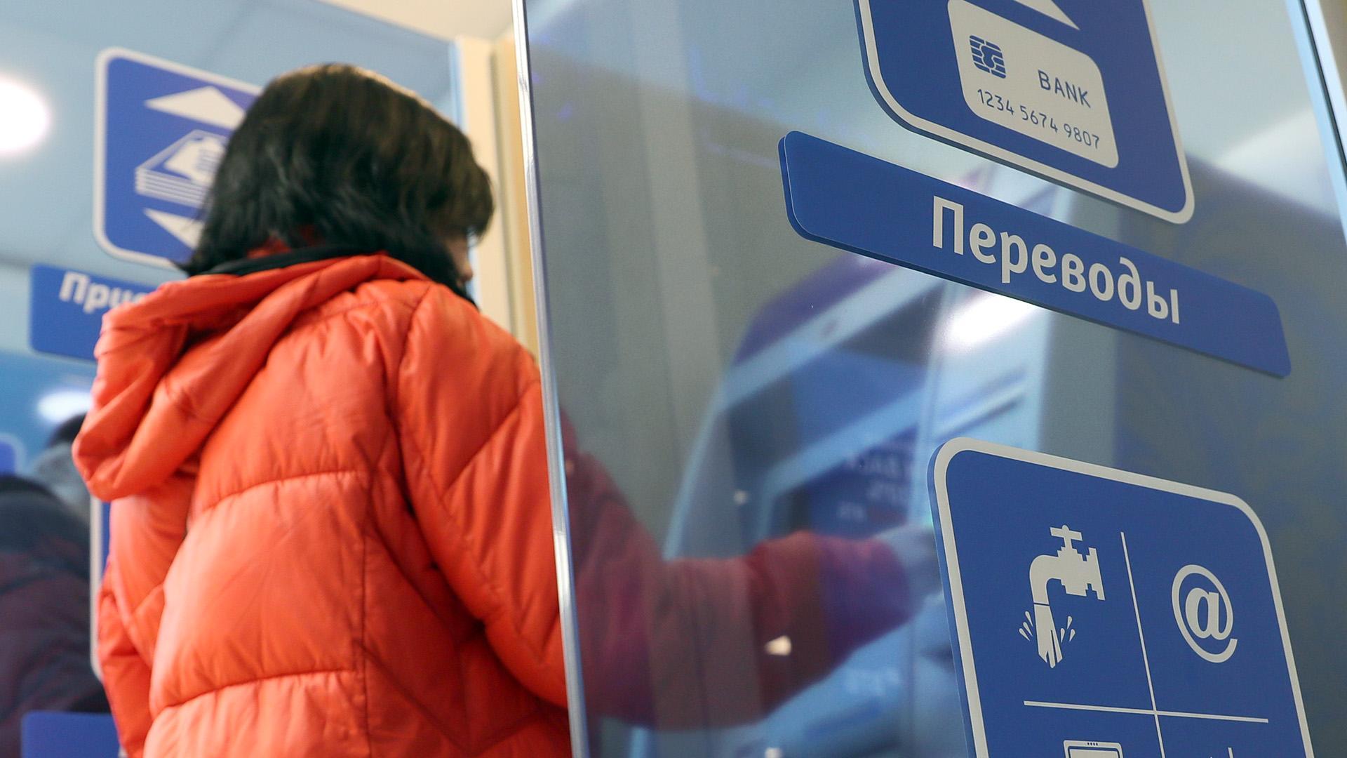 Банки начали тестировать программы контроля над финансами граждан