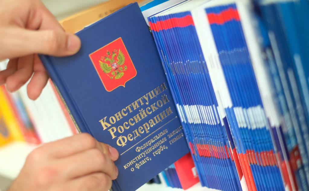 Голосование за поправки в Конституцию 2020 перенесено на неопределенный срок