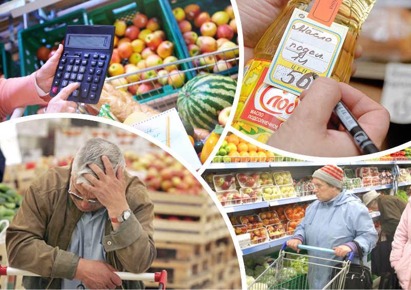 Повышение цен на продукты коснулось большинства товаров