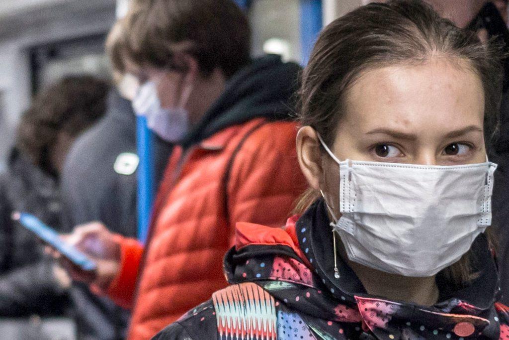 Вопросы о коронавирусе которые задаются наиболее часто