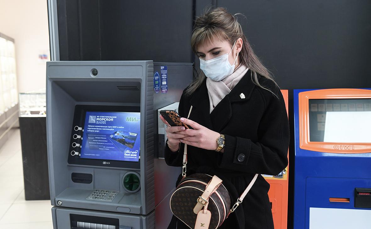 У россиян нет возможности платить кредит в связи с самоизоляцией