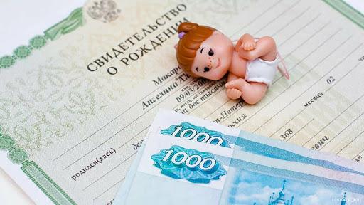 Повторная выплата на детей будет в июле