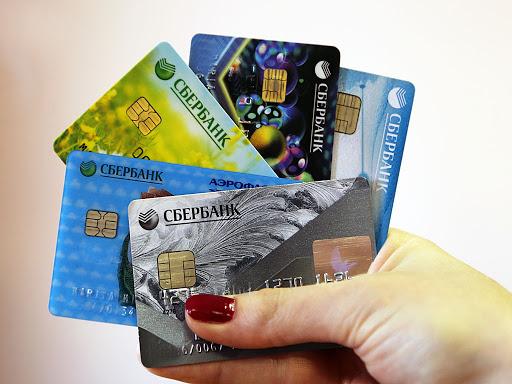 Россияне отказываются от пластиковых банковских карт