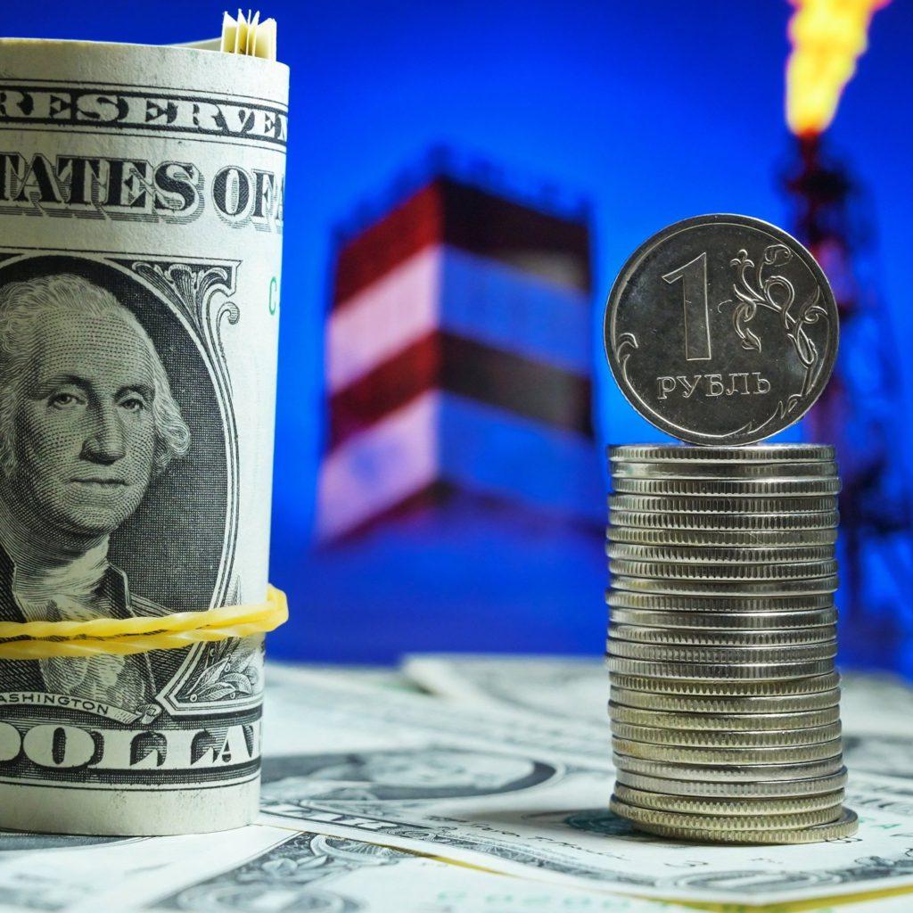 Ждать ли девальвации доллара в 2021 году