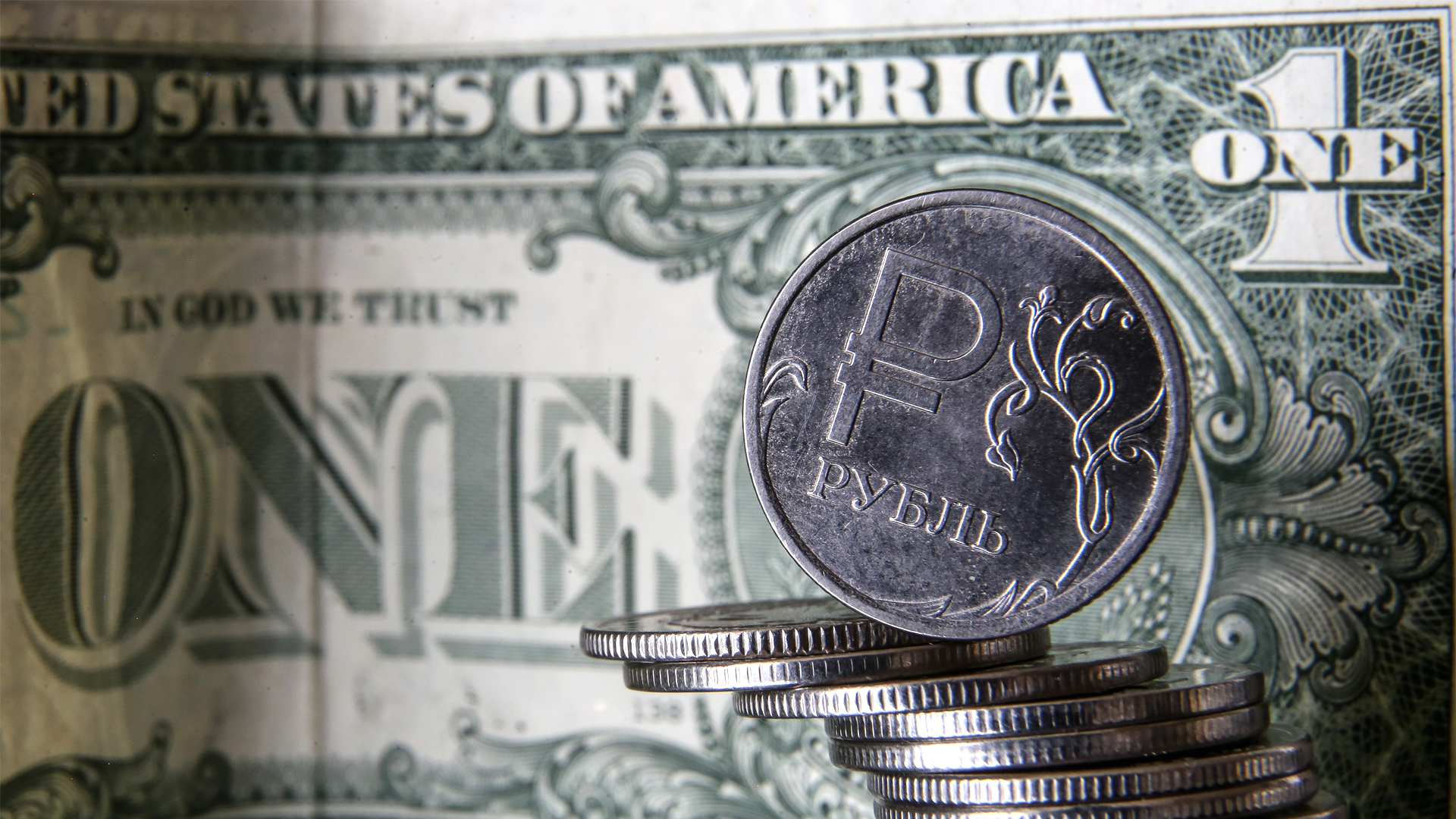 Будет ли в 2021 году девальвация доллара