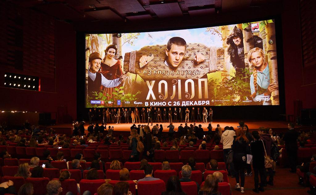 Какие фильмы проката в России стали самыми успешными в 2020 году