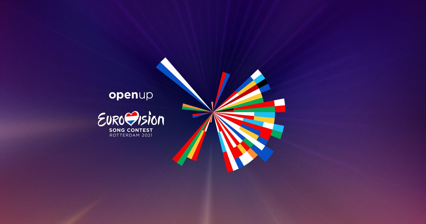Евровидение 2021 как это будет
