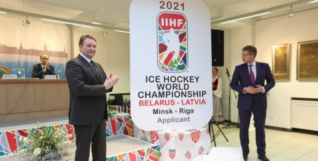 Чемпионат мира по хоккею 2021 перенесен в Латвию