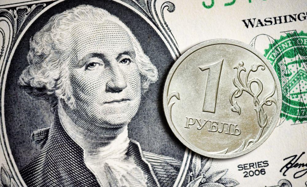 Снижение курса рубля июль 2021