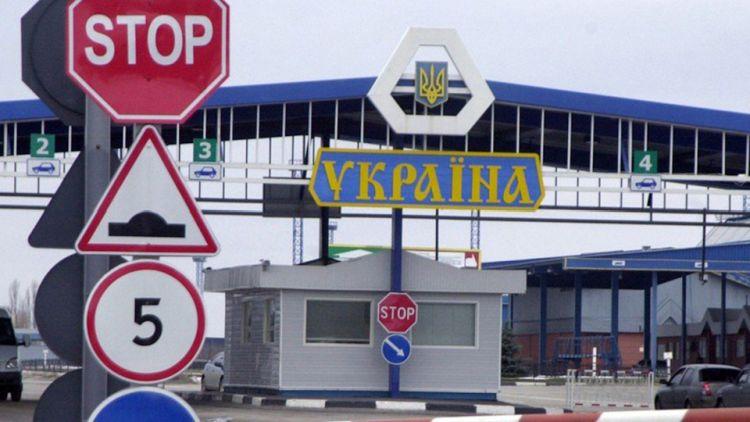 граница с украиной и днр